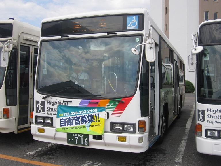 [2013年の夏][松本市] アルピコ交通 Img_6215