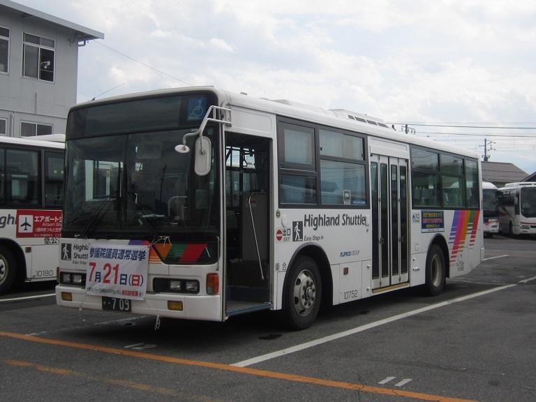 [2013年の夏][松本市] アルピコ交通 Img_6216