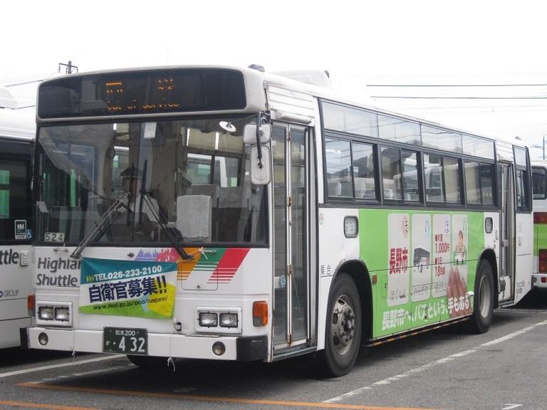 [2013年の夏][松本市] アルピコ交通 Img_6217