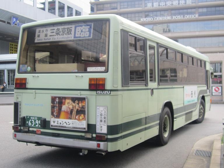 京都22か63-99 Img_7210