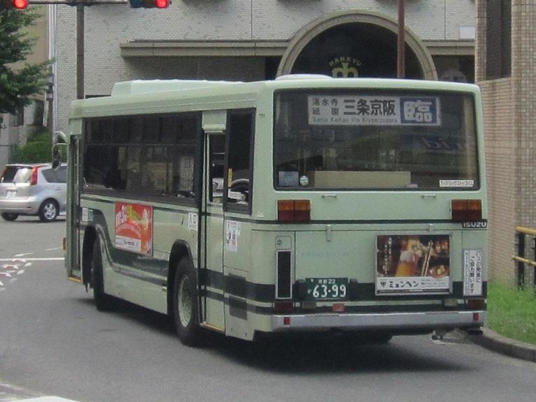 京都22か63-99 Img_7211