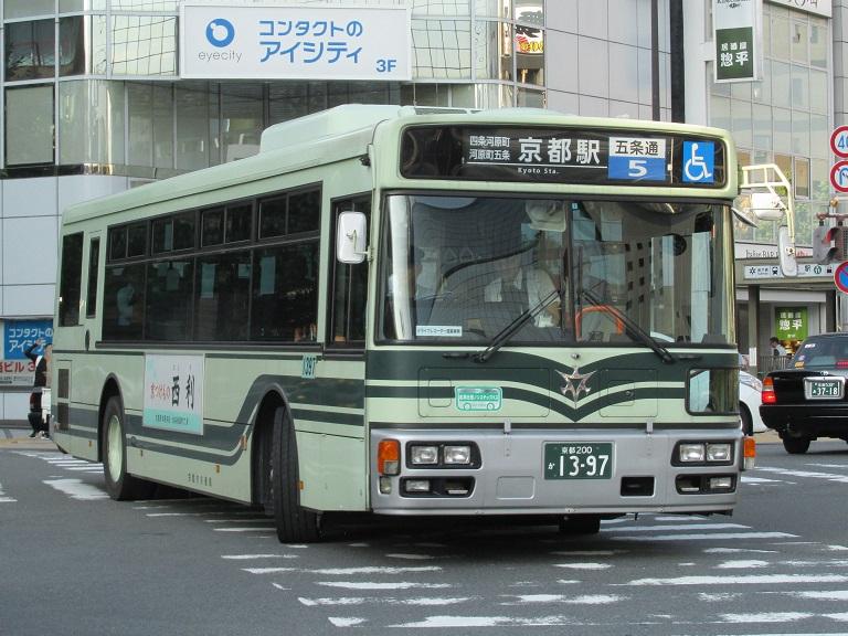 京都200か13-97 Img_7710