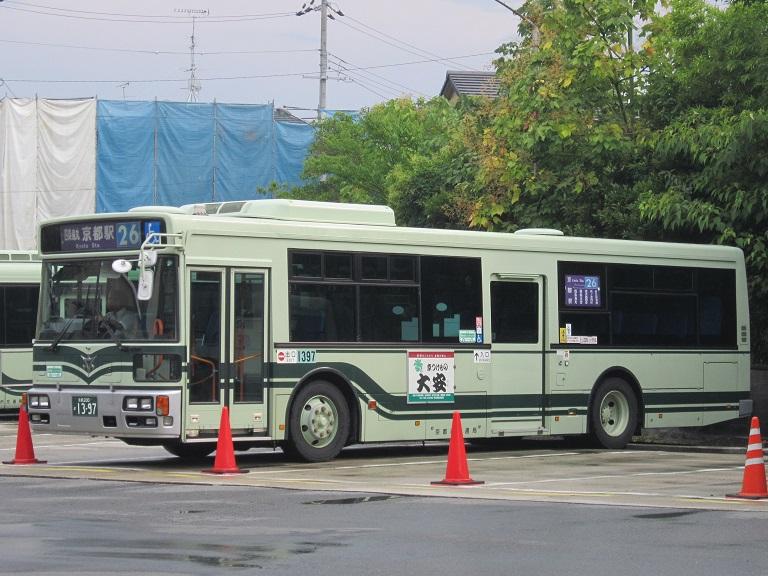 京都200か13-97 Img_9214