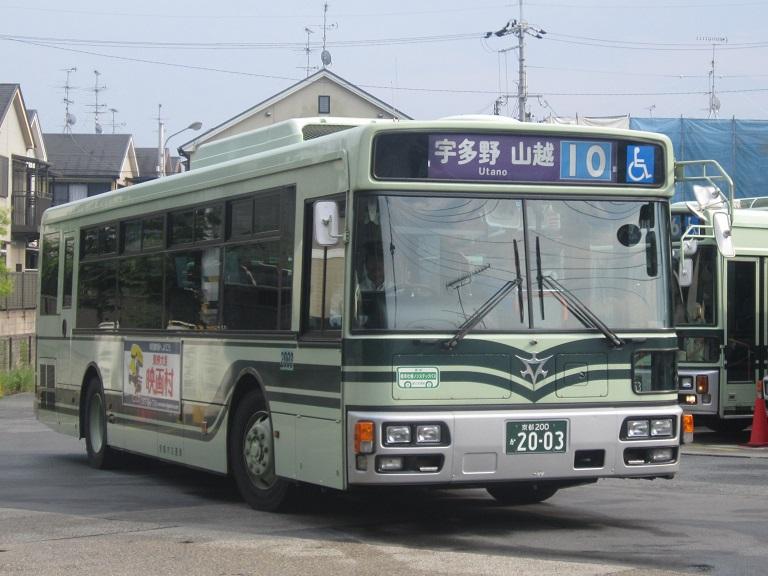 京都200か20-03 Img_9311