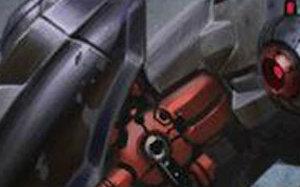 [Mini-jeu] C'est un détail ? - Page 26 Dinobo10