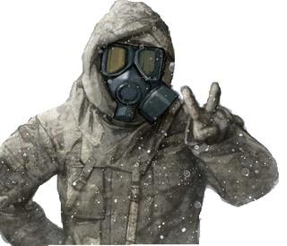 I'm Ozone. 8b606113