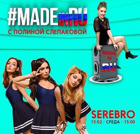 Серебро на радио и ТВ - Страница 2 02929110