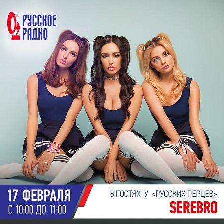 Серебро на радио и ТВ - Страница 2 02930710