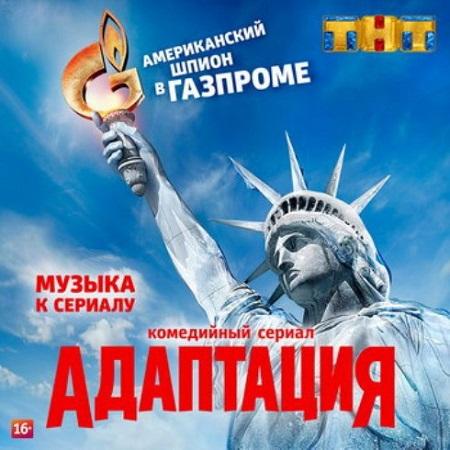 Серебро на радио и ТВ - Страница 2 02967010