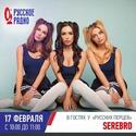 Фотографии на официальных сайтах группы Серебро - Страница 4 02929910