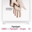 Фотографии на официальных сайтах группы Серебро - Страница 4 02961710