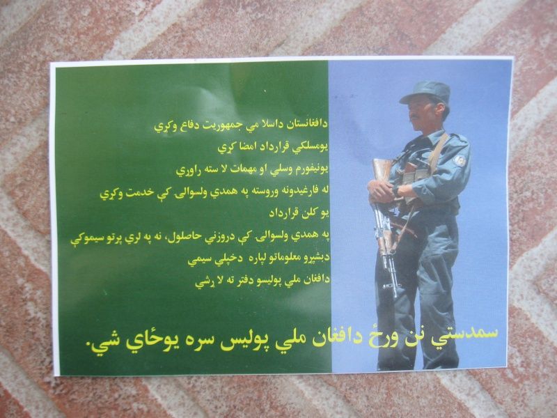 Ma collection Afghane Tract_11