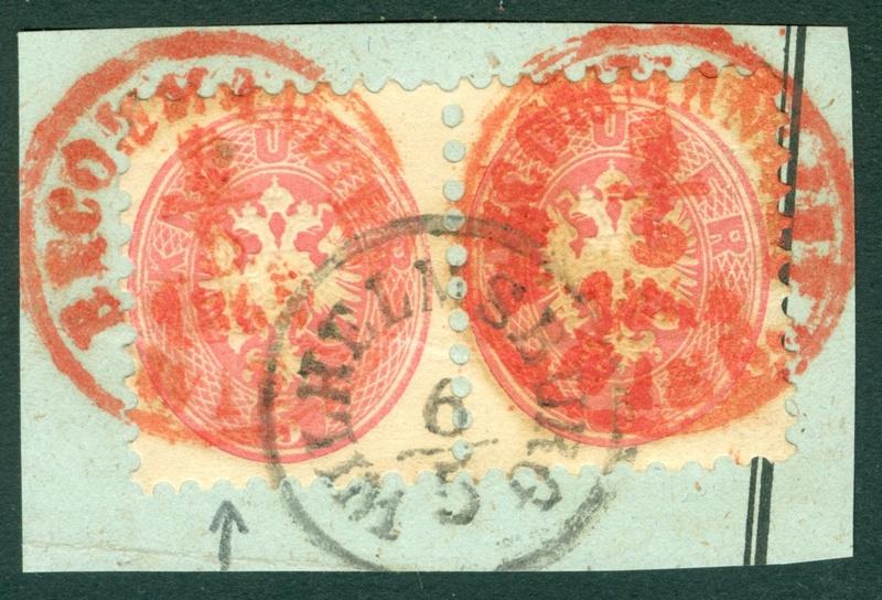 Die Freimarkenausgabe 1863/1864 - Seite 2 18636411
