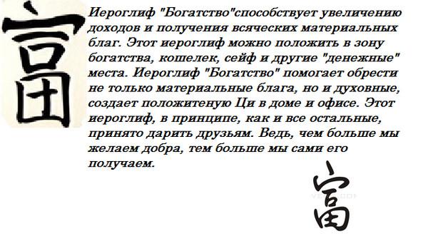 КИТАЙСКАЯ ДЕНЕЖНАЯ МАГИЯ I-517510