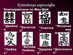 КИТАЙСКАЯ ДЕНЕЖНАЯ МАГИЯ I_610