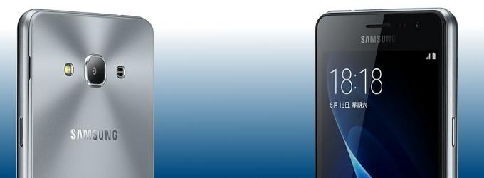 Samsung Galaxy J5 (2017) might be coming soon Galaxy10