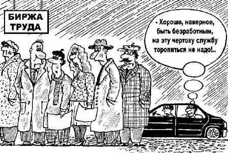 Трудовые резервы России указывают на дно A955a310