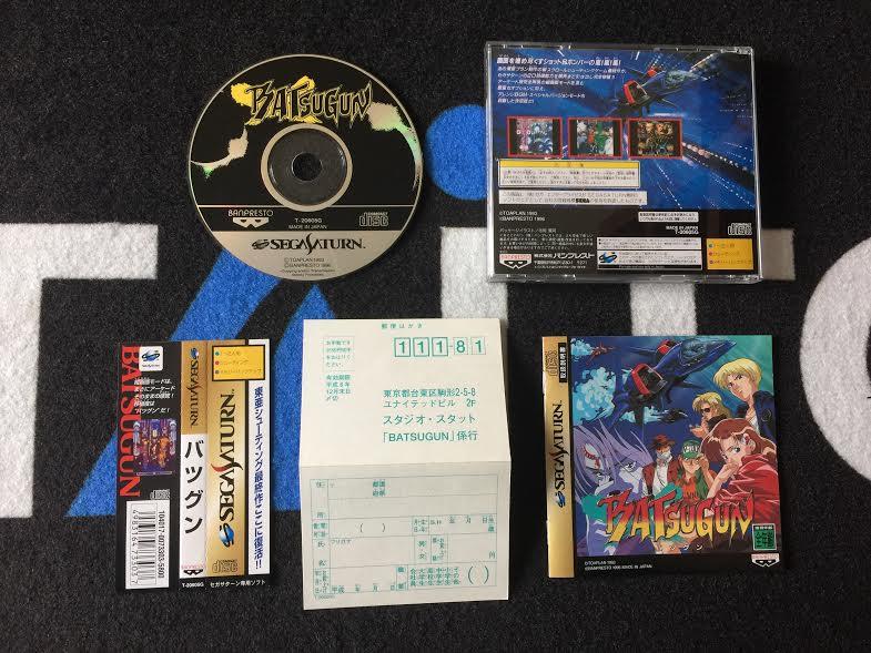[VDS/ECH] Grosse MAJ Jeux et Console Dreamcast jap, Jeux Saturn jap Batsug10