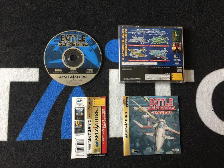[VDS/ECH] Grosse MAJ Jeux et Console Dreamcast jap, Jeux Saturn jap Battle16