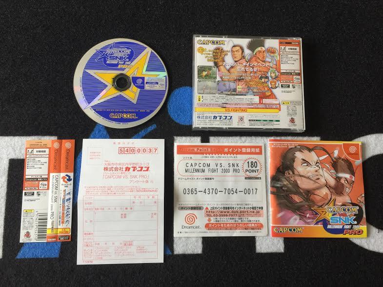 [VDS/ECH] Grosse MAJ Jeux et Console Dreamcast jap, Jeux Saturn jap Capcom11