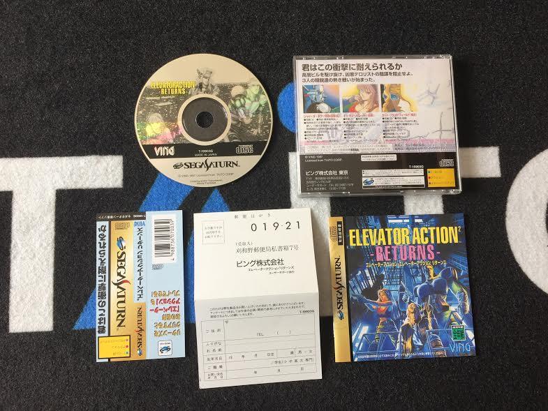 [VDS/ECH] Grosse MAJ Jeux et Console Dreamcast jap, Jeux Saturn jap Elevat10