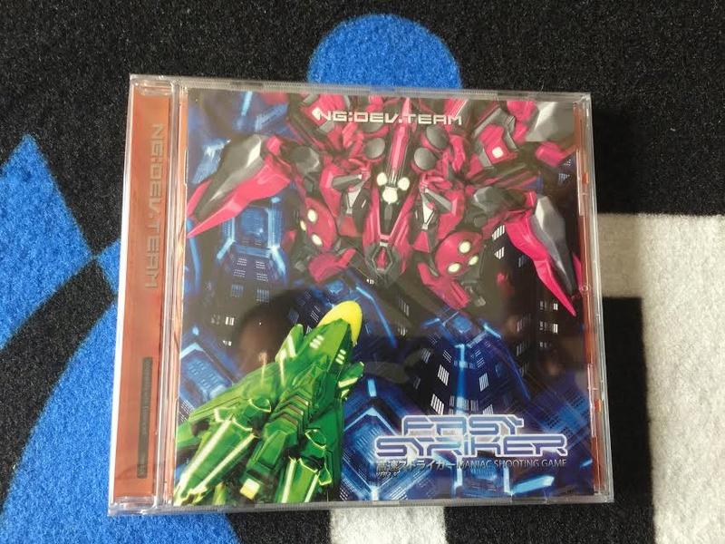 [VDS/ECH] Grosse MAJ Jeux et Console Dreamcast jap, Jeux Saturn jap Fast_s10