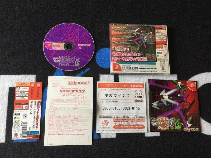[VDS/ECH] Grosse MAJ Jeux et Console Dreamcast jap, Jeux Saturn jap Gigawi10