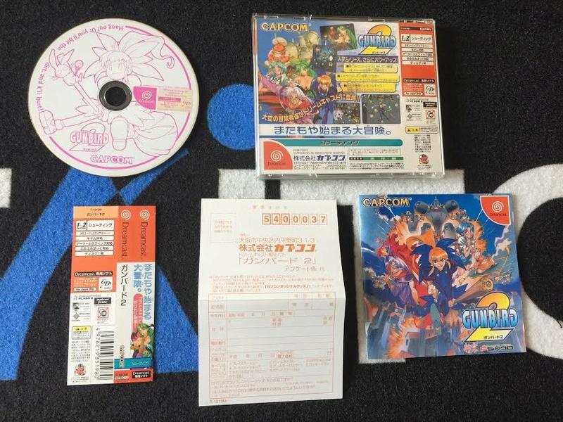 [VDS/ECH] Grosse MAJ Jeux et Console Dreamcast jap, Jeux Saturn jap Gunbir10