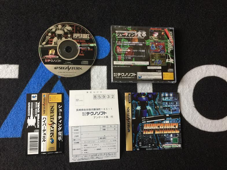 [VDS/ECH] Grosse MAJ Jeux et Console Dreamcast jap, Jeux Saturn jap Hyperd10