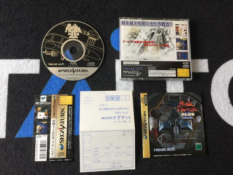 [VDS/ECH] Grosse MAJ Jeux et Console Dreamcast jap, Jeux Saturn jap Kyukyo10
