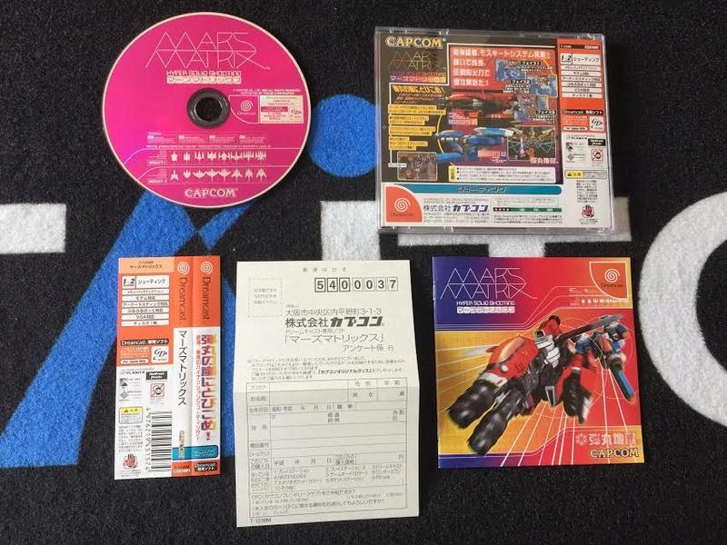 [VDS/ECH] Grosse MAJ Jeux et Console Dreamcast jap, Jeux Saturn jap Mars_m10
