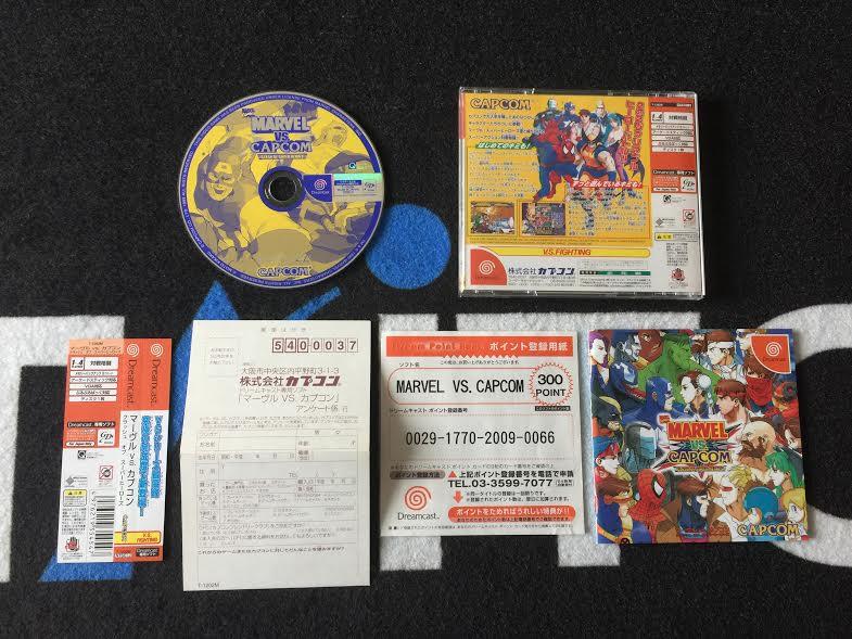 [VDS/ECH] Grosse MAJ Jeux et Console Dreamcast jap, Jeux Saturn jap Marvel10