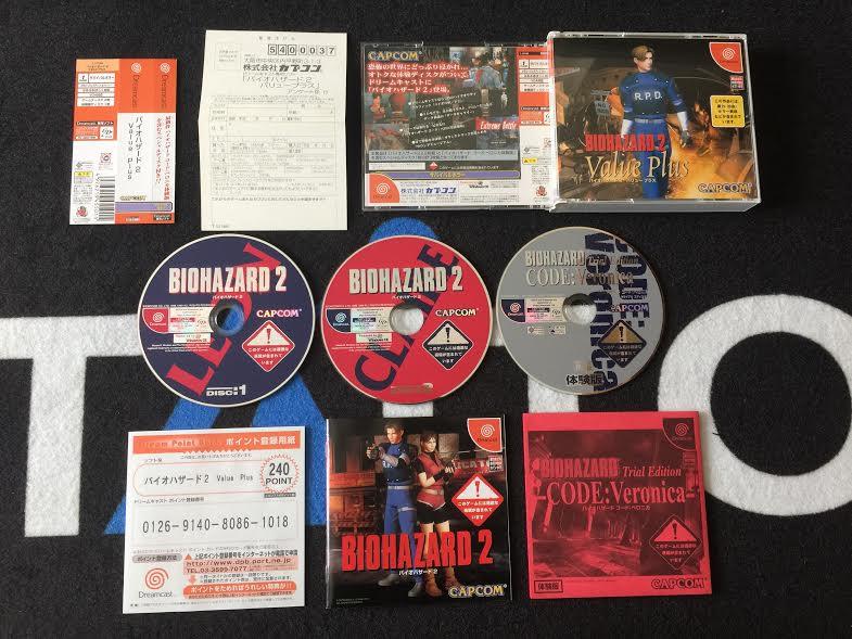 [VDS/ECH] Grosse MAJ Jeux et Console Dreamcast jap, Jeux Saturn jap Reside10