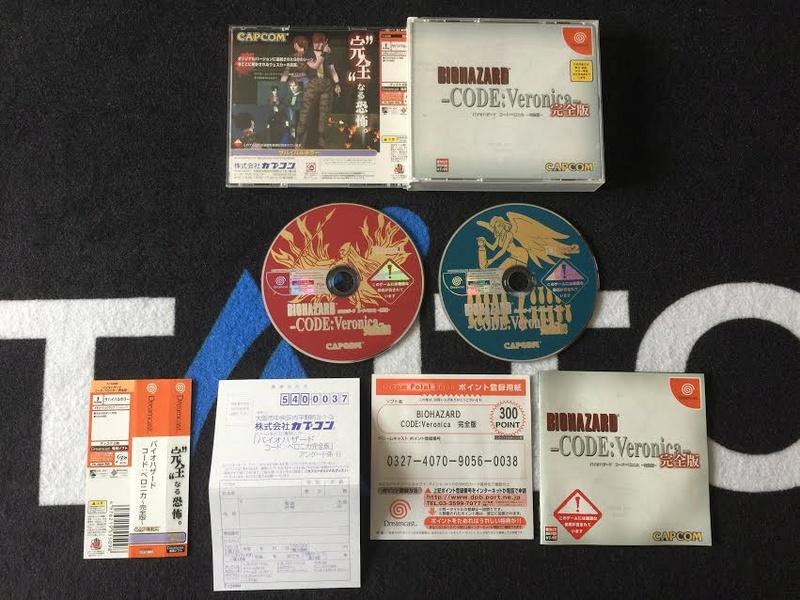 [VDS/ECH] Grosse MAJ Jeux et Console Dreamcast jap, Jeux Saturn jap Reside11