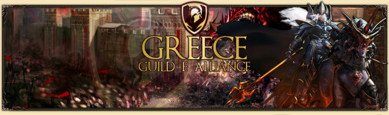 Greece Alliance - Guild de MU CA BRASIL