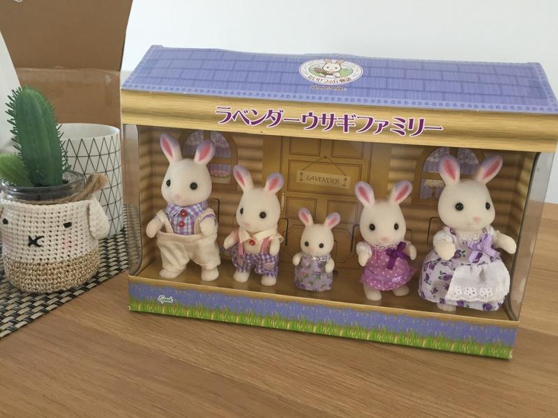 Les achats de Marionnettes et ses filles - Page 13 Img_3510