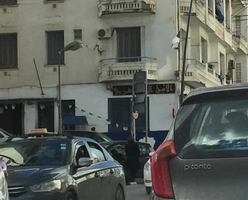 Algérie Img_4216