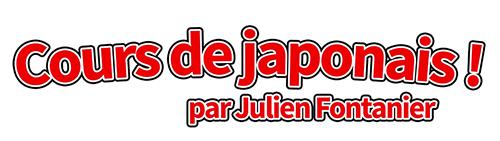 [YT - Japon] Cours de japonais ! Imagea11