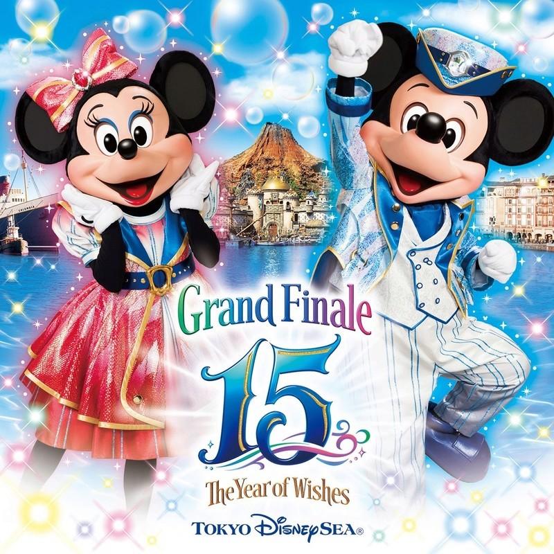 """[Tokyo DisneySea] : 15th anniversary """"The Year of Wishes"""" merchandising Grand_10"""