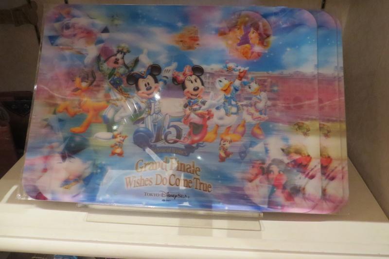 """[Tokyo DisneySea] : 15th anniversary """"The Year of Wishes"""" merchandising Img_1011"""