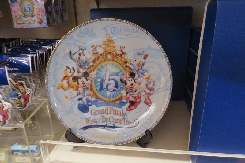 """[Tokyo DisneySea] : 15th anniversary """"The Year of Wishes"""" merchandising Img_1014"""