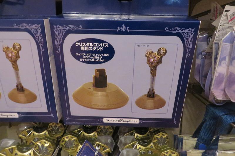 """[Tokyo DisneySea] : 15th anniversary """"The Year of Wishes"""" merchandising Img_1015"""