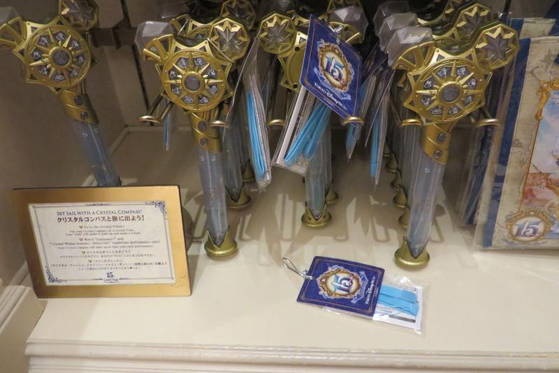 """[Tokyo DisneySea] : 15th anniversary """"The Year of Wishes"""" merchandising Img_1016"""