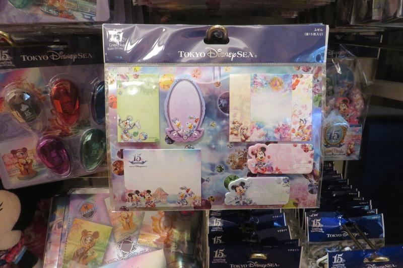 """[Tokyo DisneySea] : 15th anniversary """"The Year of Wishes"""" merchandising Img_1019"""