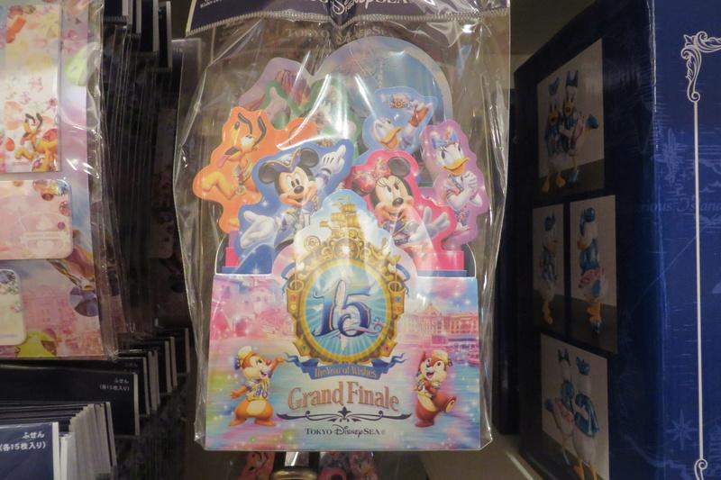 """[Tokyo DisneySea] : 15th anniversary """"The Year of Wishes"""" merchandising Img_1020"""