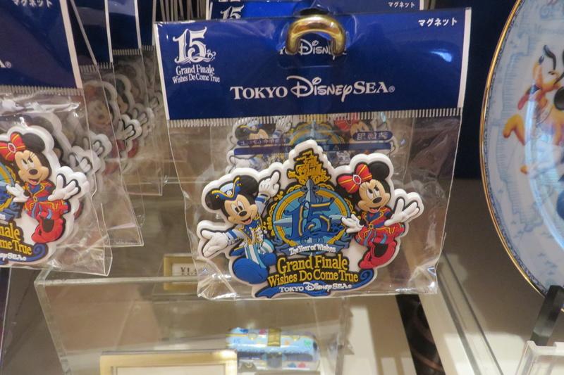 """[Tokyo DisneySea] : 15th anniversary """"The Year of Wishes"""" merchandising Img_1021"""