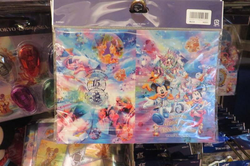 """[Tokyo DisneySea] : 15th anniversary """"The Year of Wishes"""" merchandising Img_1022"""