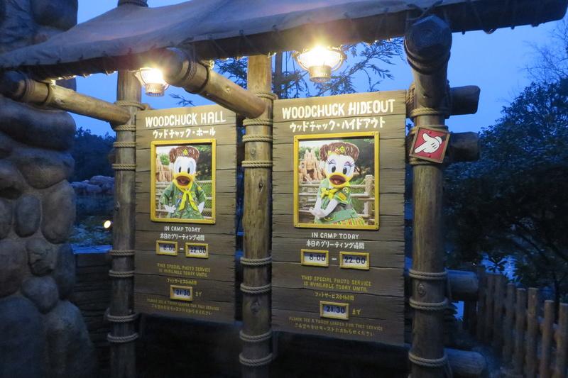 [Tokyo Disneyland] Nouveaux Meet & Greet et restaurant à Westernland (22 novembre 2016) Img_1114