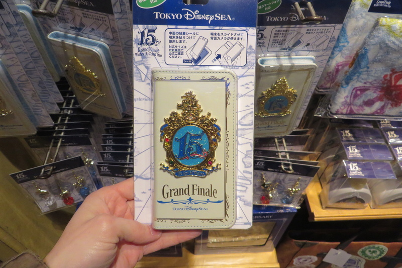 """[Tokyo DisneySea] : 15th anniversary """"The Year of Wishes"""" merchandising Img_2010"""