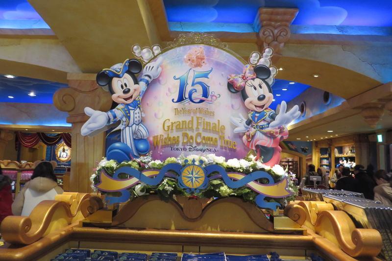 """[Tokyo DisneySea] : 15th anniversary """"The Year of Wishes"""" merchandising Img_2013"""